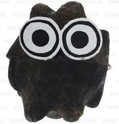 LUSH soot ball